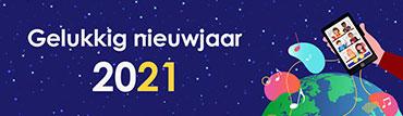 Groeten-2021-370x107px